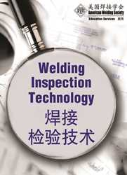 Picture of WIT-T:2008 WELDING INSPECTION TECHNOLOGY (CHINESE)